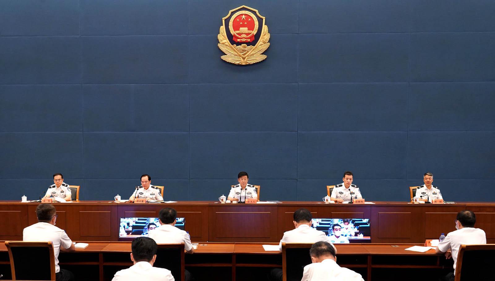 赵克志:扎实开展教育整顿 不断纯洁公安...