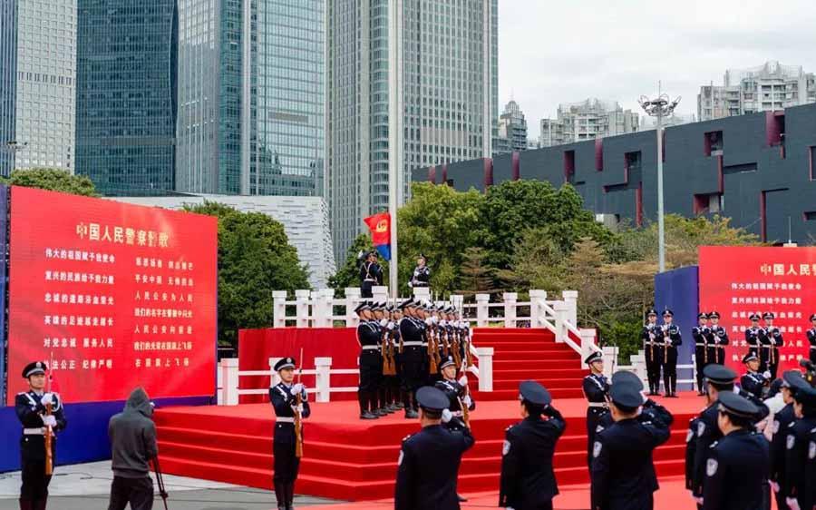 广州警方举行警旗升旗仪式